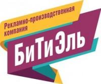 Логотип (торговая марка) ОООРПК БиТиЭль