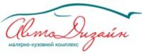 Логотип (торговая марка) ИП Водопьянов А.В.