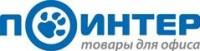 Логотип (торговая марка) Поинтер