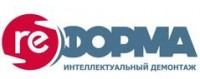 Логотип (торговая марка) ОООРемонтно-Строительная группа