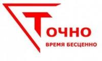 Логотип (торговая марка) ООО ТОЧНО