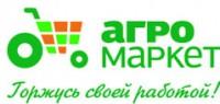 Логотип (торговая марка) Агромаркет, Группа компаний