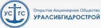 Логотип (торговая марка) ОАО Уралсибгидрострой