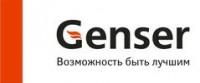 Логотип (торговая марка) Genser