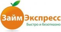 """Займ-Экспресс - официальный логотип, бренд, торговая марка компании (фирмы, организации, ИП) """"Займ-Экспресс"""" на официальном сайте отзывов сотрудников о работодателях www.EmploymentCenter.ru/reviews/"""