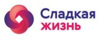 Логотип (торговая марка) Сладкая жизнь, компания
