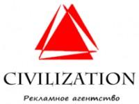 Логотип (торговая марка) ОООЦивилизация
