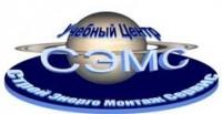Логотип (торговая марка) Нек. орг. Учебный Центр СЭМС
