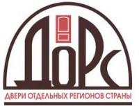 Логотип (торговая марка) ОООДОРС