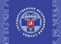 Логотип (торговая марка) ГБУ Мосветобъединение