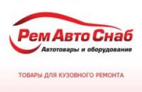 Логотип (торговая марка) A.D.M.