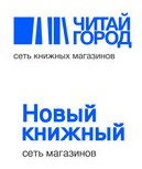 Логотип (торговая марка) Федеральная сеть книжных магазинов Читай-город