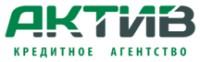Логотип (торговая марка) ОООГК АКТИВ