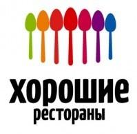 Логотип (торговая марка) Хорошие рестораны, Управляющая Компания