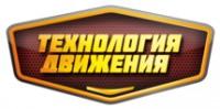 Логотип (торговая марка) ОООТехнология Движения