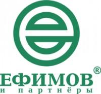 Логотип (торговая марка) ЕФИМОВ и партнеры