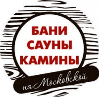 Логотип (торговая марка) ИПБани Сауны Камины
