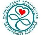 Логотип (торговая марка) ГБУЗ ЛО Всеволожская КМБ