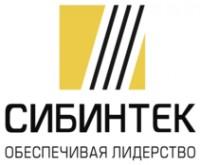 Логотип (торговая марка) ОООИК СИБИНТЕК