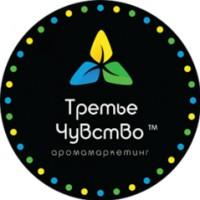 Логотип (торговая марка) Третье Чувство