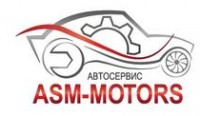 Логотип (торговая марка) ООО АСМ-МОТОРС