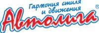 Логотип (торговая марка) АВТОЛИГА