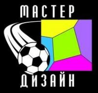 Логотип (торговая марка) ОООМастер-Дизайн