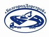 Логотип (торговая марка) ОООБелгороддорстрой