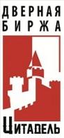 Логотип (торговая марка) Входные двери Ferroni