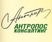 Логотип (торговая марка) Антропос-консалтинг