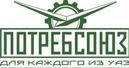 Логотип (торговая марка) ОООУазПотребСоюз