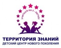 Логотип (торговая марка) ИПКрутских Любовь Валерьевна