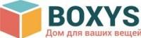 Логотип (торговая марка) ООО Боксис
