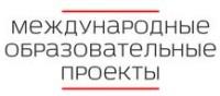 Логотип (торговая марка) ОООМеждународные Образовательные Проекты