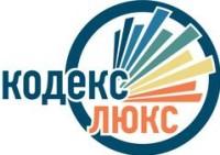 Логотип (торговая марка) ОООЦНТД Кодекс Люкс