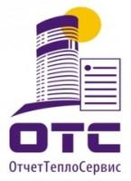 Логотип (торговая марка) ООООтчетТеплоСервис