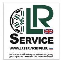 Логотип (торговая марка) ООО LRService