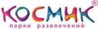 Логотип (торговая марка) Космик - сеть развлекательных комплексов
