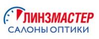 Логотип (торговая марка) Линзмастер