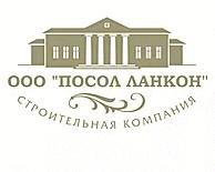 Логотип (торговая марка) ОООПосол Ланкон
