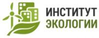 Логотип (торговая марка) ОООИнститут Экологии
