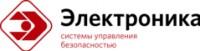 Логотип (торговая марка) ООО Электроника, ПСЦ