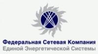 Логотип (торговая марка) ПАОФедеральная Сетевая Компания