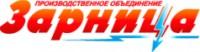 Логотип (торговая марка) Зарница, ПО