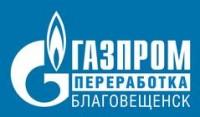 Логотип (торговая марка) ОООГазпром переработка Благовещенск
