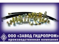 Логотип (торговая марка) ОООЗавод Гидропром