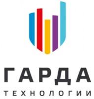 Логотип (торговая марка) ОООГарда Технологии