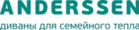 Логотип (торговая марка) ANDERSSEN