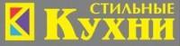Логотип (торговая марка) Группа компаний Стильные кухни