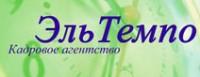 Логотип (торговая марка) ЭльТемпо